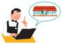 非公開・未流通物件を中心とした物件情報提供サービスをスタート