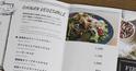 島根・邑南町の豊かな食材で差別化。広島産の食材も加え、地方の魅力を発信