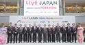 「LIVE JAPAN PERFECT GUIDE HOKKAIDO」がオープン