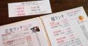 本格四川料理とビールサーバー付き個室で、宴会が絶好調