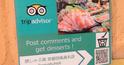 単身で台湾に渡って旅行会社に営業!味とスピーディな提供で団体客を獲得